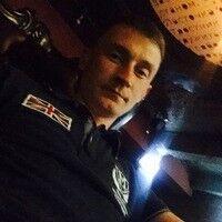Фото мужчины Антон, Слобозия, Румыния, 31