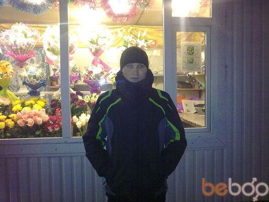 Фото мужчины arefiy, Петропавловск-Камчатский, Россия, 29