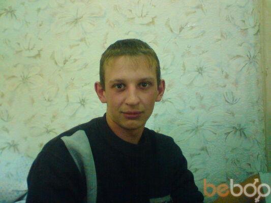 Фото мужчины alex20, Новосибирск, Россия, 26