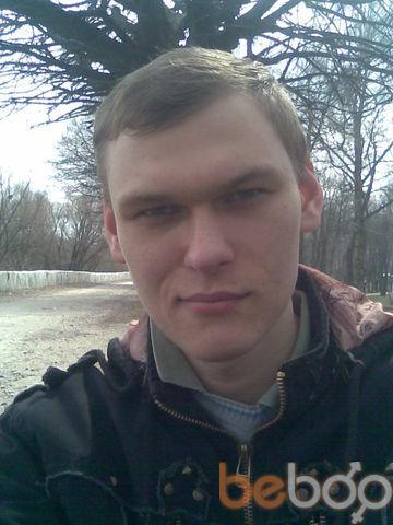 Фото мужчины Artur4ik, Сумы, Украина, 26