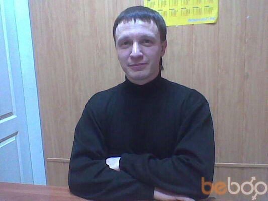 Фото мужчины Виктор, Белгород-Днестровский, Украина, 43