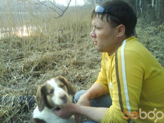 Фото мужчины hristofor, Димитровград, Россия, 40