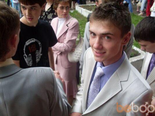 Фото мужчины HaLik, Львов, Украина, 27