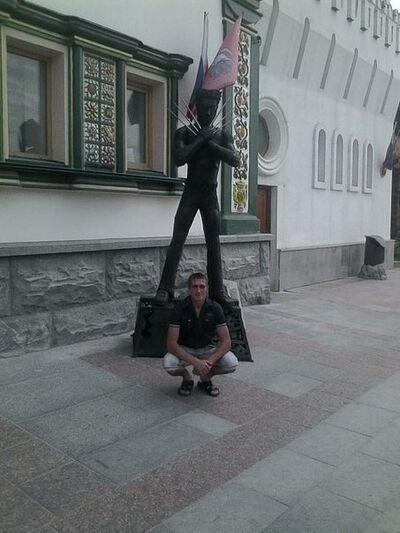 Фото мужчины Миша, Кашары, Россия, 30