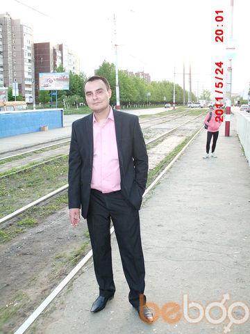 Фото мужчины Михаил, Ульяновск, Россия, 34