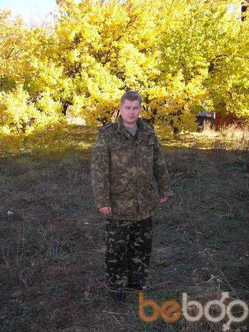 Фото мужчины sergey34, Полтава, Украина, 41