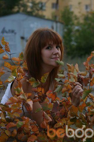 Фото девушки Katrin, Самара, Россия, 32