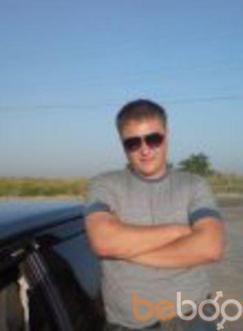 Фото мужчины vetal256, Днепропетровск, Украина, 36