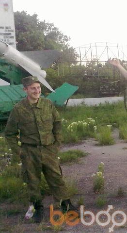 Фото мужчины armen777chik, Новороссийск, Россия, 25