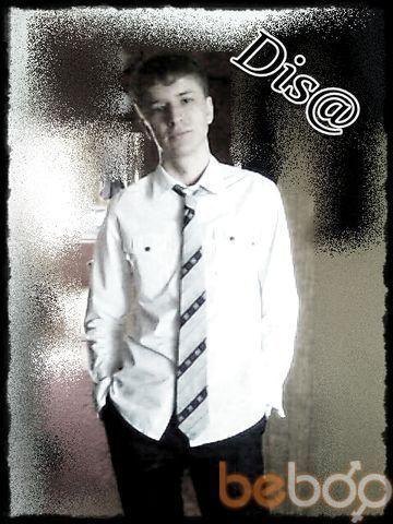 Фото мужчины Денис, Павлодар, Казахстан, 25