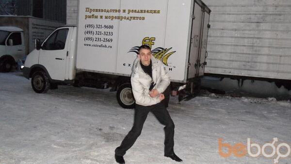 Фото мужчины kasta, Измаил, Украина, 32
