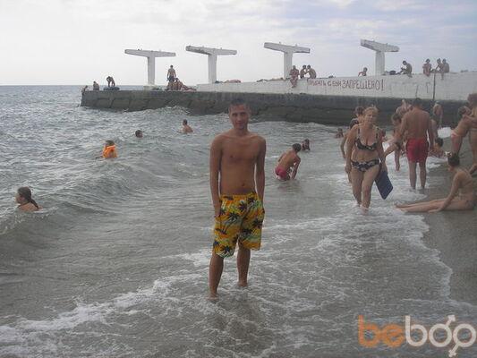 Фото мужчины Тарас, Киев, Украина, 37