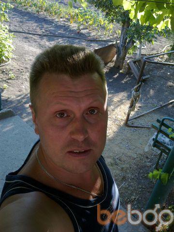 Фото мужчины DOKTOR, Евпатория, Россия, 42