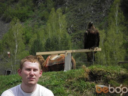 Фото мужчины Воин, Северск, Россия, 36