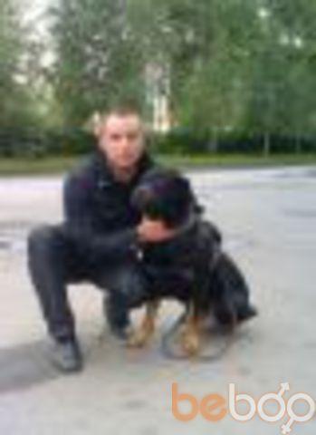 Фото мужчины Vladimir, Северск, Россия, 28