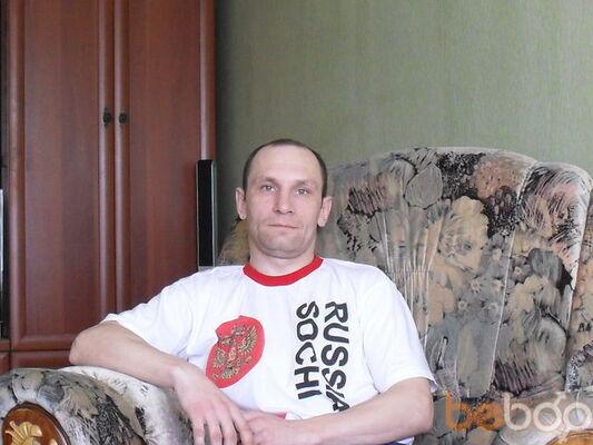 Фото мужчины serj79, Северск, Россия, 38