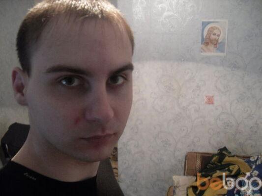 Фото мужчины VLAD, Мариуполь, Украина, 32