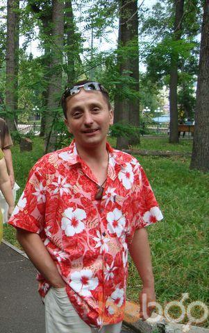 Фото мужчины Рамиль, Herceg-Novi, Черногория, 39
