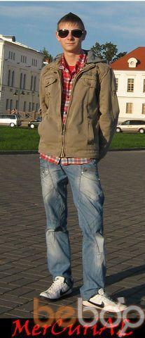 Фото мужчины MerCuriAL17, Могилёв, Беларусь, 27