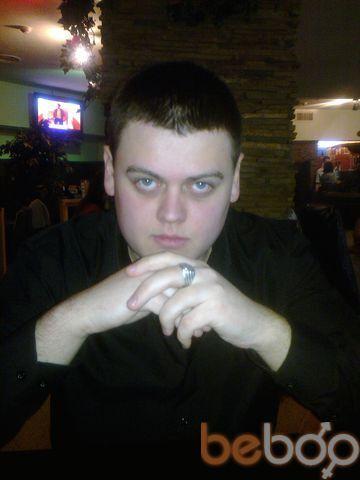 Фото мужчины Валерий, Днепропетровск, Украина, 28