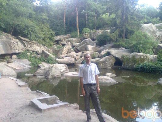 Фото мужчины звездачет, Новая Каховка, Украина, 30