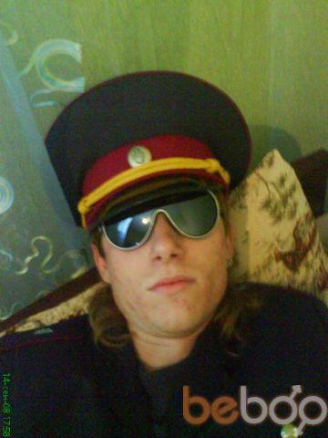 Фото мужчины KONSTANTINE, Кременчуг, Украина, 29
