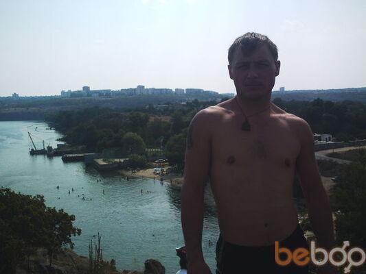 Фото мужчины Сергей, Харьков, Украина, 38