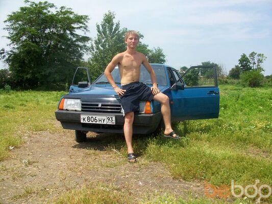 Фото мужчины макс23, Краснодар, Россия, 26