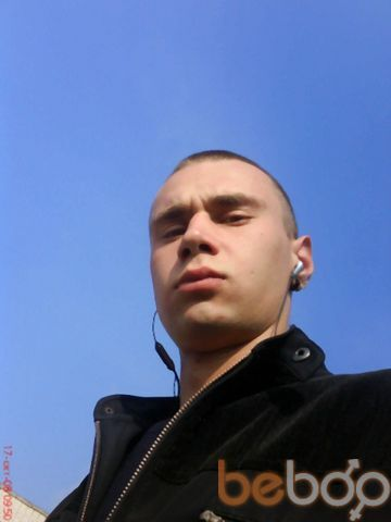 Фото мужчины Сергей, Цюрупинск, Украина, 28