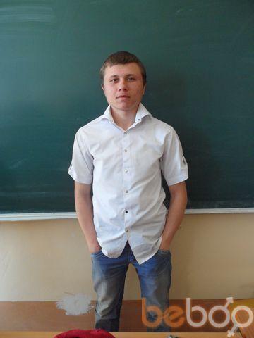 Фото мужчины ALEKSANDR, Караганда, Казахстан, 25