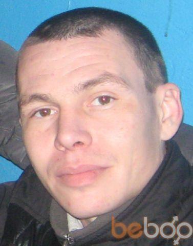 Фото мужчины Jankie81, Черкассы, Украина, 37