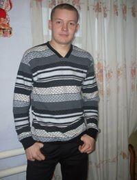 Фото мужчины Виктор, Славгород, Россия, 32