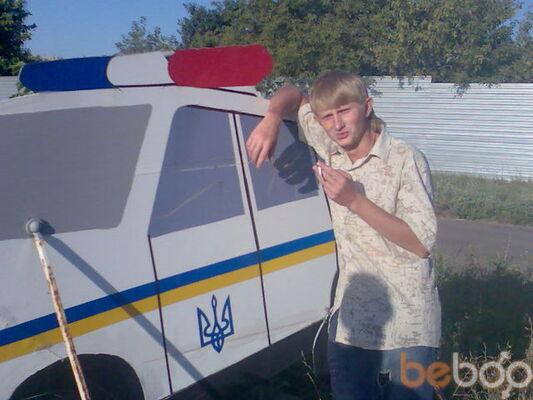 Фото мужчины ctyz, Донецк, Украина, 29