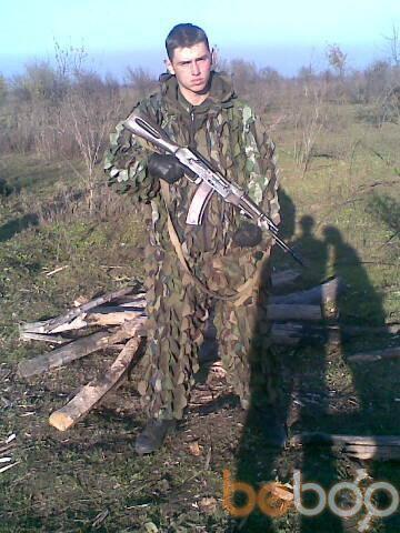 Фото мужчины maestro, Краснодар, Россия, 28
