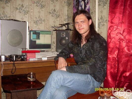 Фото мужчины Vvan_13, Киров, Россия, 25