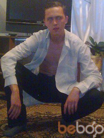 Фото мужчины Duamant45, Курган, Россия, 30