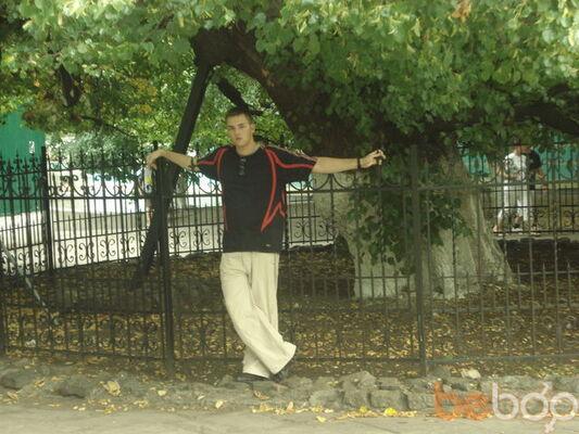Фото мужчины гариманчик, Мариуполь, Украина, 26