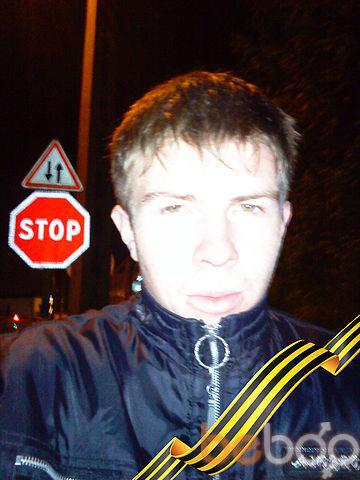 Фото мужчины giiani, Кишинев, Молдова, 26