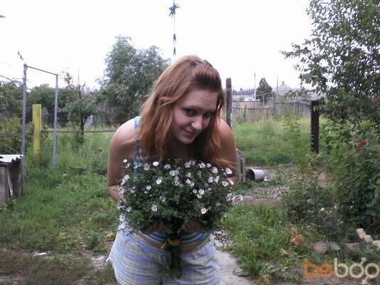 Фото девушки kotya, Донецк, Украина, 25
