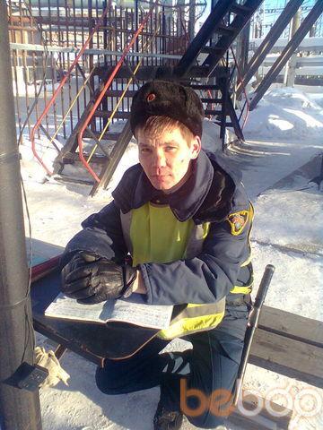 Фото мужчины Slepoj, Екатеринбург, Россия, 33