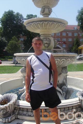 Фото мужчины prokop7777, Белгород, Россия, 39