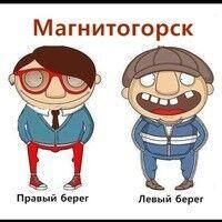 Фото мужчины Иван, Магнитогорск, Россия, 29