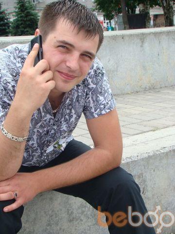 Фото мужчины Maks, Днепропетровск, Украина, 30