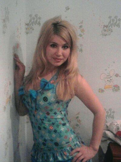 Знакомства би киев, фото проституток самые хорошие
