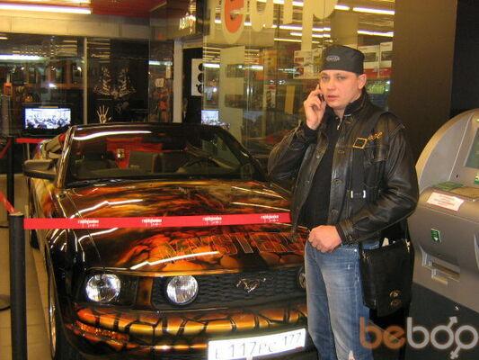 Фото мужчины radion, Белгород, Россия, 41