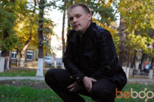 Фото мужчины pahab131, Благовещенск, Россия, 31