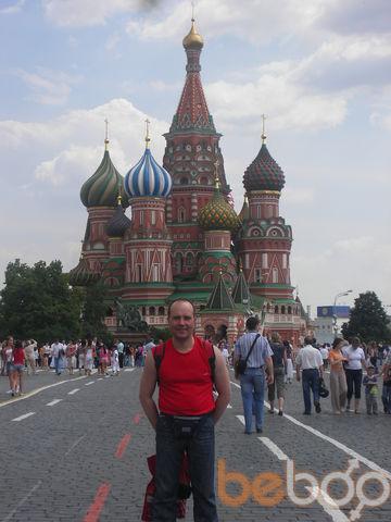Фото мужчины sereja56, Северодвинск, Россия, 37