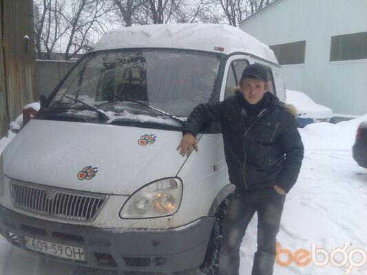 Фото мужчины cаня, Кировоград, Украина, 26