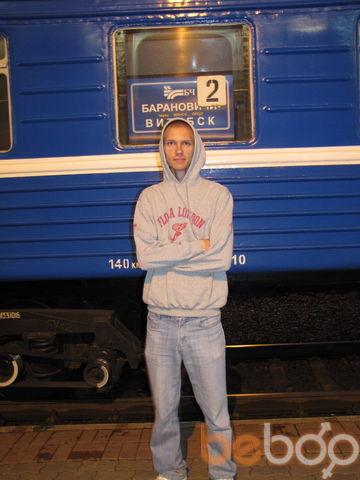 Фото мужчины worldwhite, Минск, Беларусь, 27