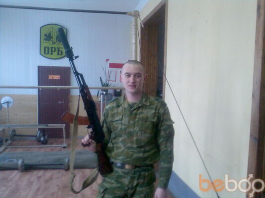 Фото мужчины Dimon, Минск, Беларусь, 29